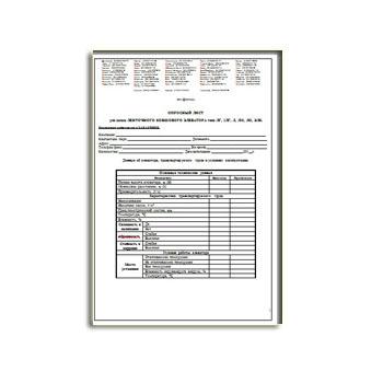 Опросный лист элеватора фольксваген транспортер пассажирский микроавтобус